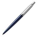 Шариковая ручка Parker Jotter Royal Blue CT, синий стержень