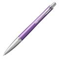 Шариковая ручка Parker Urban Premium Violet CT