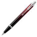 Шариковая ручка IM Premium SE Red Ignite