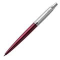 Шариковая ручка Parker Jotter Portobello Purple CT, синий стержень
