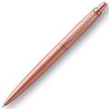 Шариковая ручка Parker Jotter Monochrome XL Pink Gold GT, синий стержень