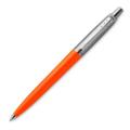 Шариковая ручка Parker Jotter Marigold, синий стержень