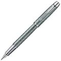 Перьевая ручка Parker IM Premium Vacumatic Emerald Pearl, F